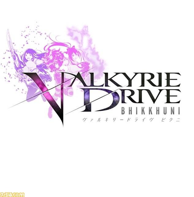 valkyriedrive4