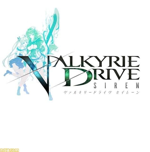 valkyriedrive6