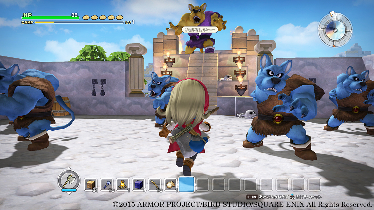 dragon-quest-builders_2015_11-25-15_0111
