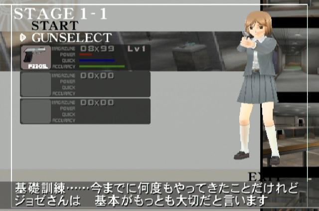 gunslinger-girl-4